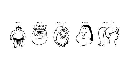 otona_stamp_2